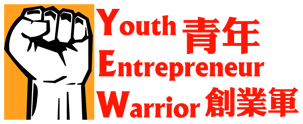 香港青年創業軍 Hong Kong Youth Entrepreneur Warrior,最熱血的青年創業組織!